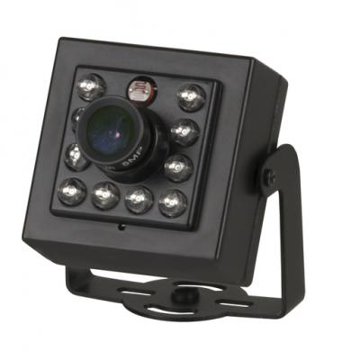 Uk Plus Super Mini Camera 2mp Full Hd Security Product, UK-211