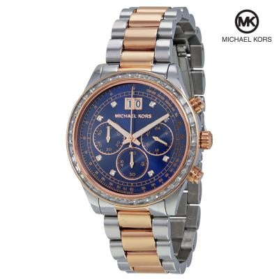 Michael Kors SMK6205 Analogue Watches for Women, Silver and Rose Gold