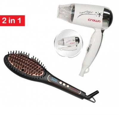 2 in 1 Bundle offer Ceramic straightening brush + Travel hair dryer 1300w