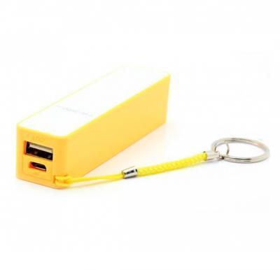 A5 Mobile Power Bank, 2600mAh, Yellow