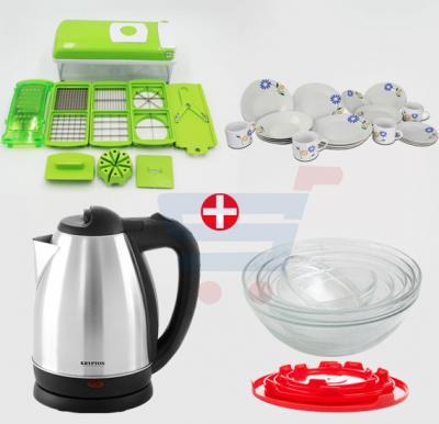 Bundle Offer! Nicer Dicer + Dinner Set + Water Kettle + Glass Bowl Set