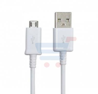 Samsung Fast charging USB Cable ECB-DU4EWE White