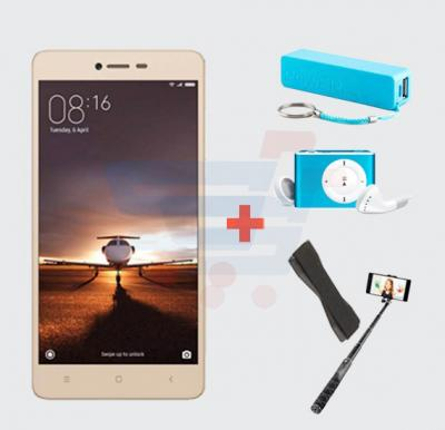 Bundle Offer Enet E50 3G Smartphone, 5.0 Inch Display, 1GB RAM, 4GB Storage, MP3 Player, Power Bank, Selfie Stick & Mobile Grip - Gold