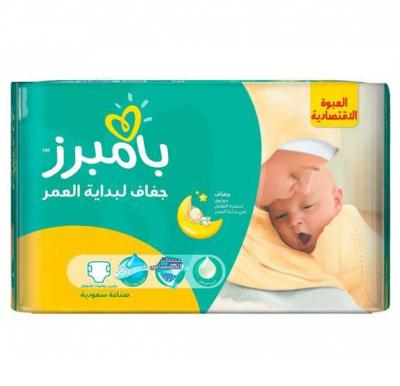 Pampers Active Baby  CP No.1 NB (2-5kg) 168pcs