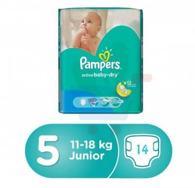 Pampers Main Line Carry Pack 11-18kg, CP-14 Count(1*14pcs)