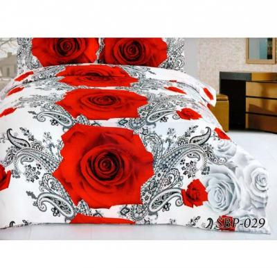 Senoures 3D 100% Polyster Quilt Cover 4Pcs Set King - SBP-029