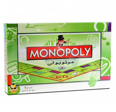 Brain Games Arabic Monopoly