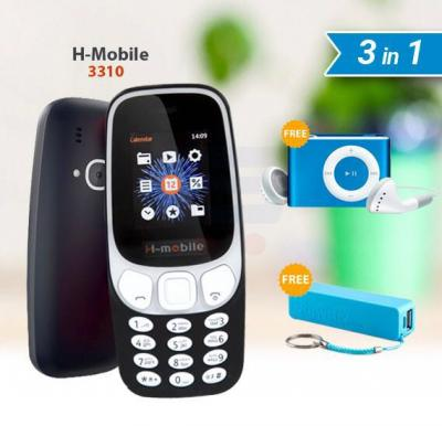 3 In 1 Bundle Offer H Mobile 3310 – Black, And Get Power Bank A5, MP3 Music Player Free