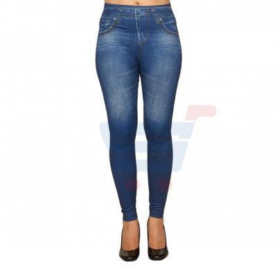 Slim Leggings Like Jeans For Women (Free Size) - Blue