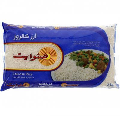 Sun White Calrose Rice Australian 2 Kg - 1372648