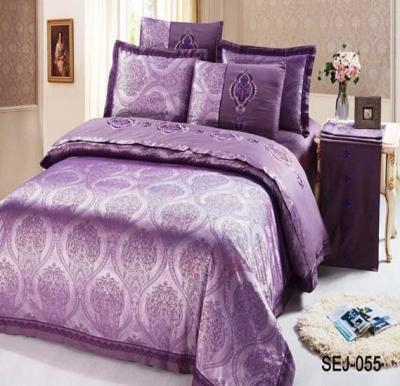 Senoures 100% Cotton Jacquard Quilt Cover 6Pcs Set King - SEJ-055