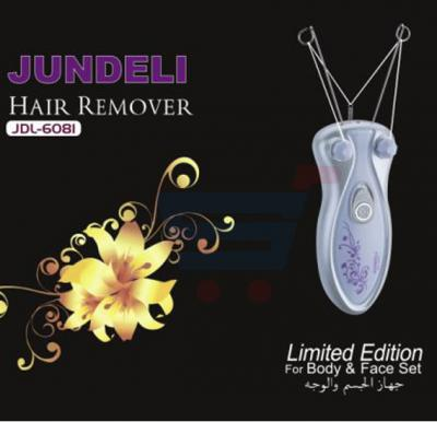 Epilator Hair Remover For Body And Face Kit - Jdl-6081