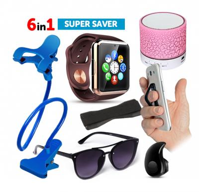 6 in 1 Super Saver Pack