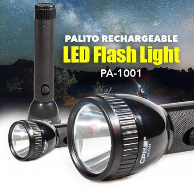 Palito Rechargeable LED Flash Light PA1001, Strong Light Normal Flash