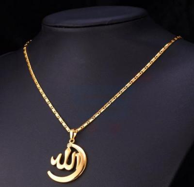 Crescent Moon Allah Pendant Necklace For Unisex, Yellow Gold Plated