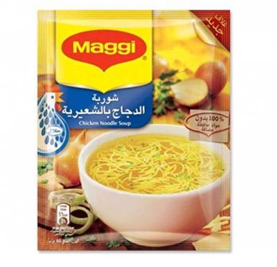 Maggi Soup Chicken Abc Pasta Halal 60 gm