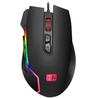 Heatz Gaming Mouse ZM-54
