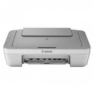 Canon PIXMA MG2420 Printer