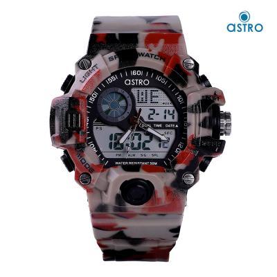 Astro Kids Analog-Digital Grey Dial Watch A20902-PPRB, Size 50