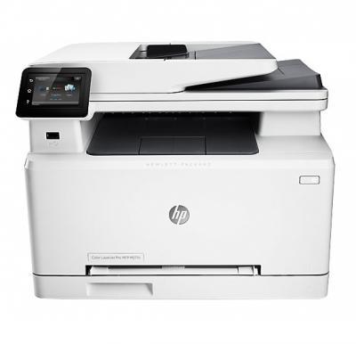 HP Color LaserJet Pro Multifunction Printer M277N