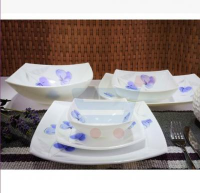 RoyalFord 26 Pieces Square Dinner Set - RF6893