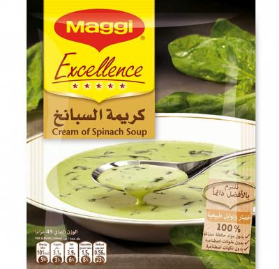 Maggi Excellance Cream Of Spinach Soup 49 Gram