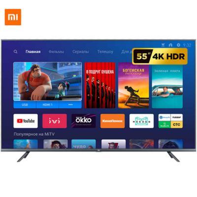 MI TV 4S 55inch EU Smart TV