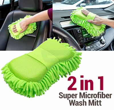 2 In 1 Super Microfiber Wash Mitt For Car and Truck