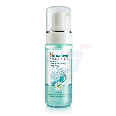 Himalaya Oil Control Lemon Foaming Facewash 150 ML - NHS0145