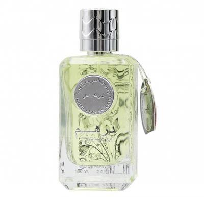Dirham EDP Perfume For Men 100 ML