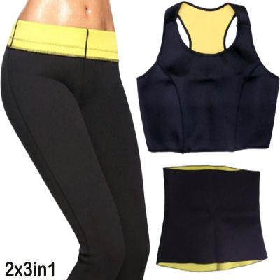 2pc bundle of 3 in 1 Body Hot Shapers Large