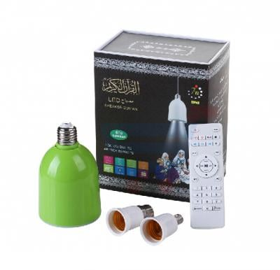 Rainbow LED Quran Speaker, Portable with Remote Function