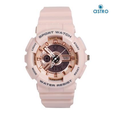Astro Kids Analog-Digital Peach Dial Watch A21805-PPFF, Size 43