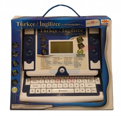 Brain Games kids Turkish English Laptop Desktop Toy-BG-10063