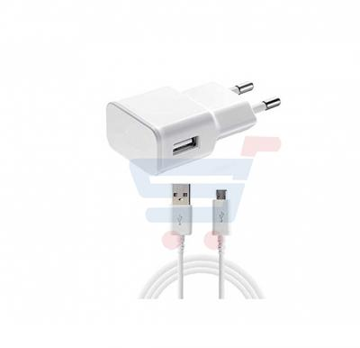 Samsung Compatible Charger with Cable White