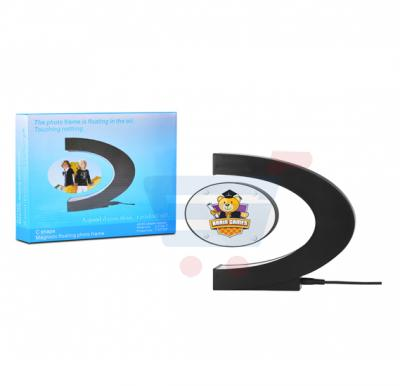 Brain Games Magnetic C shaped Floating Photo Frame-BG-10073