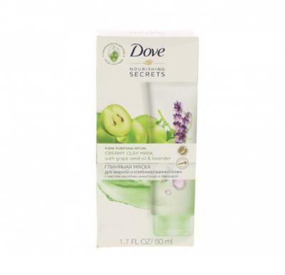 Dove Nourishing Secrets Creamy Clay Mask With Grape Seed Oil And Lavender, 50ml