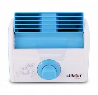Clikon Mini Fan Student Edition -  CK2191