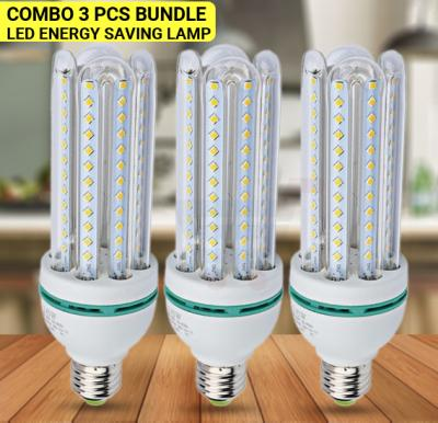 Combo 3 pcs Bundle ESNCO LED Energy Saving Lamp - ESQP20