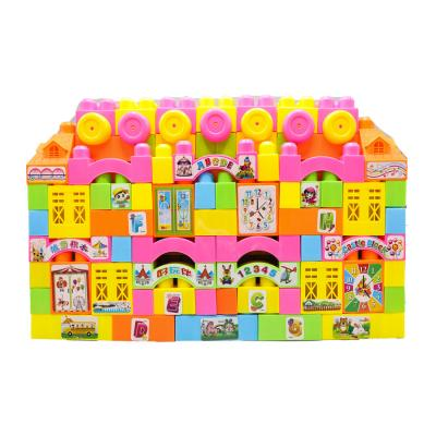 Castle Parent child building blocks interaction game 200 PCS