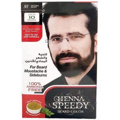 Henna Speedy Beard Color