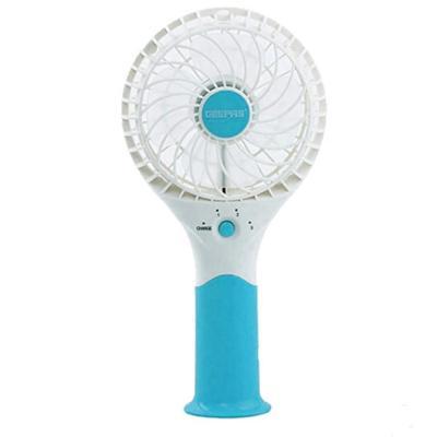 Geepas Rechargeable Mini Fan - GF9617