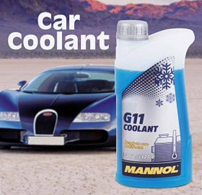 G11 Car Coolant 1KG