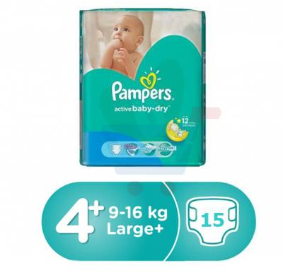 Pampers Main Line Carry Pack 9-16kg, CP-15 Count (1x15pcs)