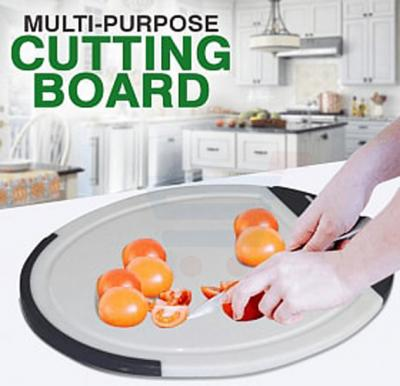Multi-Purpose Cutting Board 28x23CM - HHNE7824