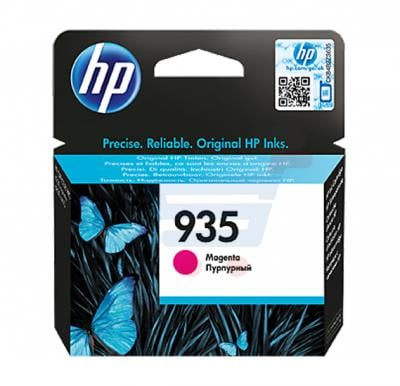 HP Cartridge 935 Cyan Ink, C2P20AE