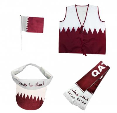 4 in 1 bundle for Qatar National Day