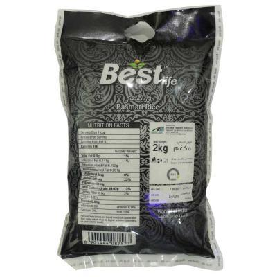 Best Life Basmati Rice 2 KG