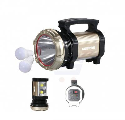 Geepas Rechargeable Search Light with Lantern - GSL5709
