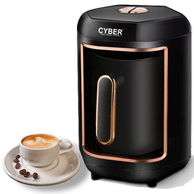 Cyber Turkish Coffee Maker